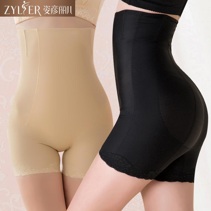 产后束身束腰无痕薄款提臀收腹裤瘦身塑身裤女高腰内裤