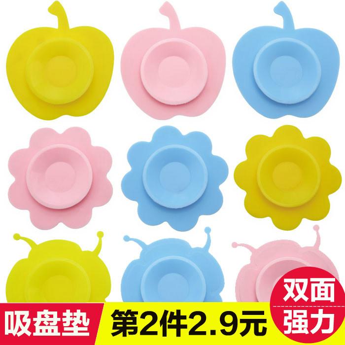 儿童碗吸盘贴物器 宝宝餐具吃饭碗吸盘垫 婴儿防滑强力吸盘碗吸盘