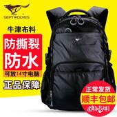 七匹狼男包 双肩包男商务包时尚潮包韩版大容量书包女 男士背包