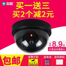半球形仿真摄像头仿真监控假监控假摄像头防盗摄像头大号带灯 新款