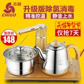 功夫泡茶壶 志高电磁茶炉自动上水电热水壶抽水加水茶具三合一套装