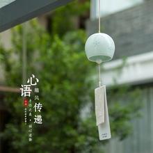 听海 手工陶瓷风铃挂饰日式和风汽车挂件家居装饰品创意生日礼物