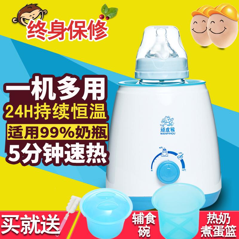 宝宝暖奶器热奶器温奶器恒温婴儿奶瓶消毒器保温多功能智能加热器