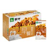 【天猫超市】蒙牛核桃口味早餐奶250ml*16盒 活力早餐 均衡营养