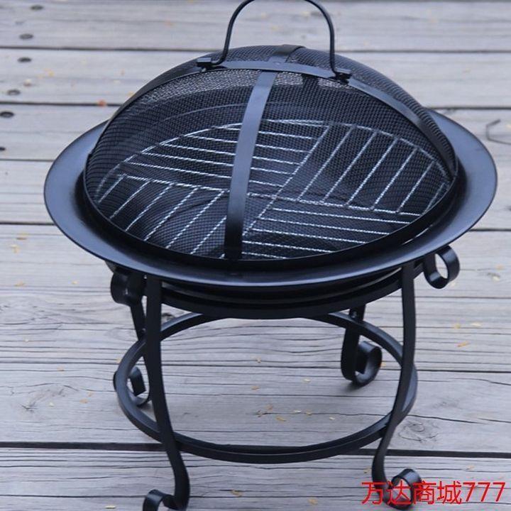 室内室外取暖器实木炭烤火炉桌火盆烧烤架炉生活电器野炊现货新品