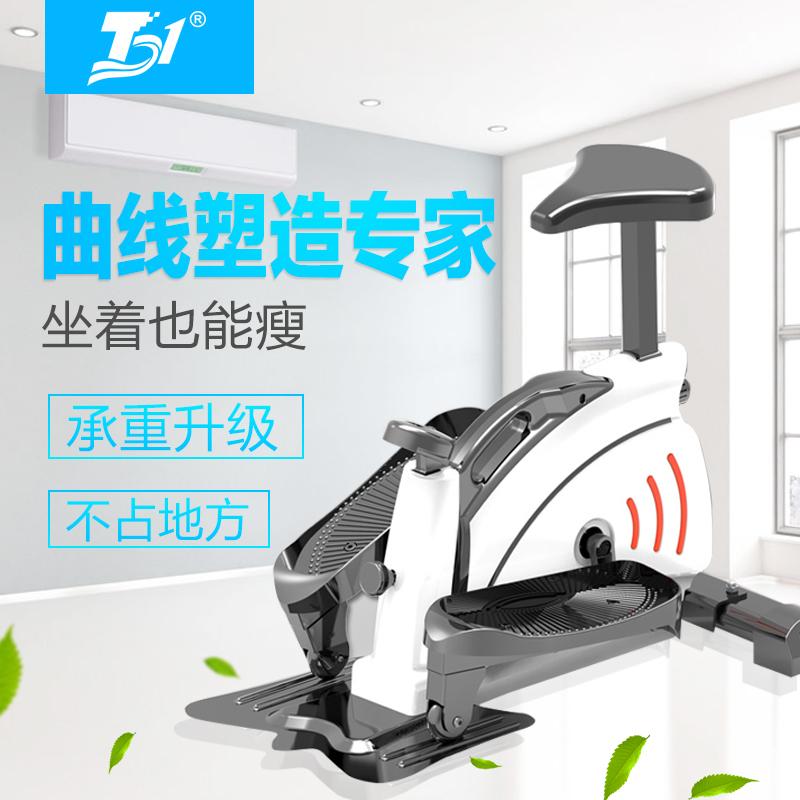 T1家用静音踏步机健身器材磁控静音椭圆机漫步太空机脚踏瘦身机