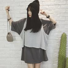 短袖 学生潮 t恤裙女夏宽松韩版 纯色大码 原宿条纹背心两件套中长款