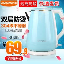 F626电热水壶家用烧水壶304不锈钢保温自动断电 K15 九阳 Joyoung