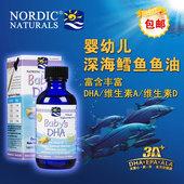 包邮 挪威小鱼Nordic Naturals婴幼儿鳕鱼鱼肝油婴儿DHA滴剂 60ml