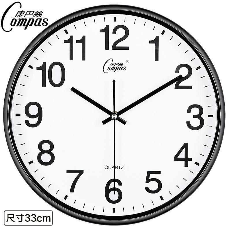 康巴丝时尚简约挂钟客厅卧室办公室时钟静音现代创意挂表石英钟表
