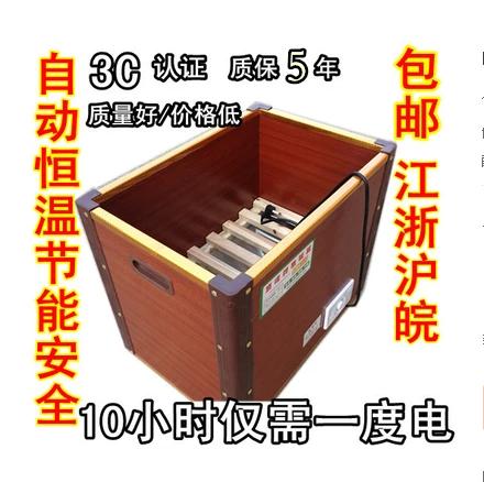 家用节能电火桶取暖器