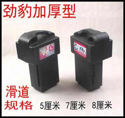 电动车劲豹电池盒48V12AH电池壳爱玛新日小鸟小刀雅迪外壳包邮