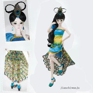 2016新版改装孔雀公主专卖 夜萝莉娃娃 叶罗丽化妆换装bjd大芭比图片