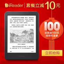 掌阅iReader plus黑色电纸书电子书阅读器6.8英寸电子墨水屏