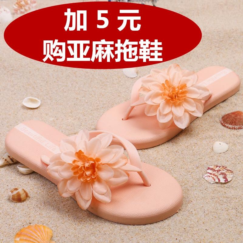 平底花朵凉拖夹脚学生个性人字拖女夏季沙滩鞋休闲防滑时尚