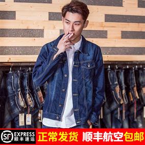 青少年牛仔外套男休闲夹克加绒修身潮加厚复古长袖韩版学生衣服