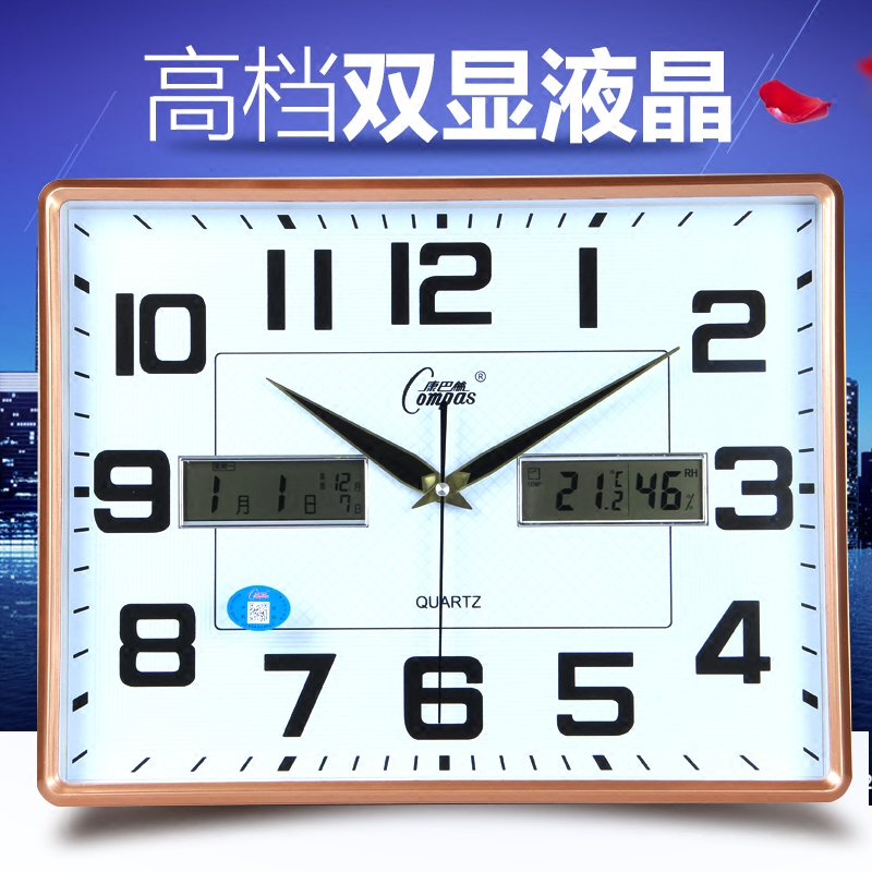 康巴丝大气万年历温湿度挂钟客厅卧室办公钟表静音日历大号石英钟