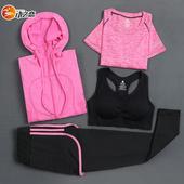 瑜伽服秋冬跑步运动套装长裤女外套速干长袖健身服防震文胸四件套