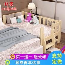 实木儿童床带护栏小床男孩女孩公主床宝宝婴儿小孩单人加宽拼接床