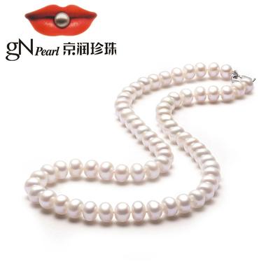 京润 灵心 扁圆强光 白色淡水珍珠项链 送妈妈送婆婆 女 珠宝