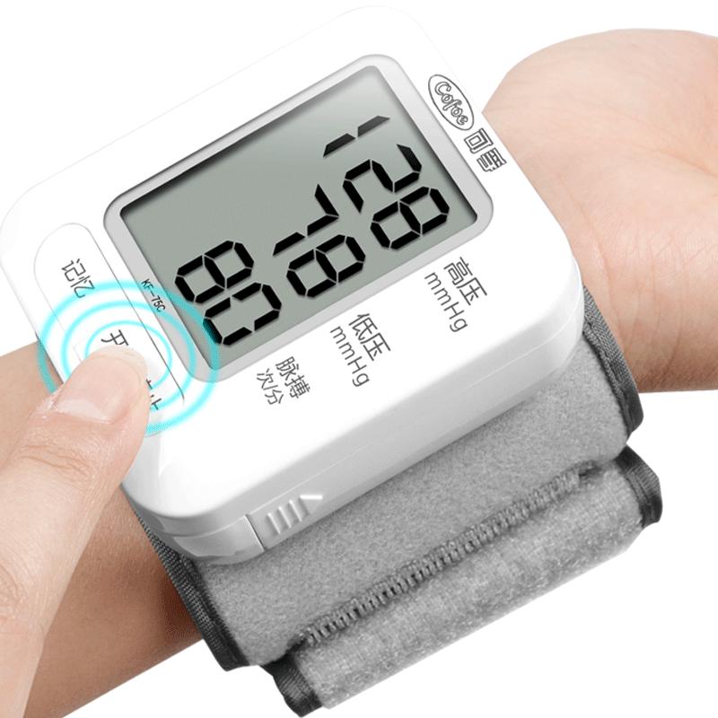手腕血压计老人全自动测量家用精准仪器电子语音