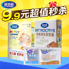 英吉利米粉婴儿辅食宝宝米粉米糊儿童钙铁锌清清宝奶伴侣超值组合