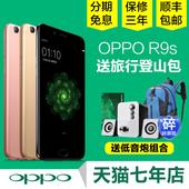 分期免息 OPPO R9S正品 oppor9s oppor9s手机 r9splus oppor9