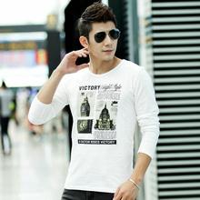 纯黑秋装 修身 长袖 纯色圆领青年秋衣服白色韩版 T恤纯棉打底衫 男士