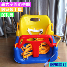 婴儿幼儿玩具室内吊椅宝宝户外室外三合一玩具吊篮 儿童秋千 包邮