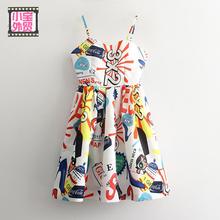 露背印花吊带连衣裙子 外贸大牌剪标订单出口余单真品尾单原单女装