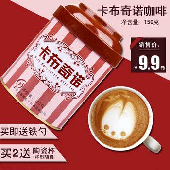 【买送勺/买2送杯】卡布奇诺三合一速溶意式咖啡粉速溶咖啡冲饮