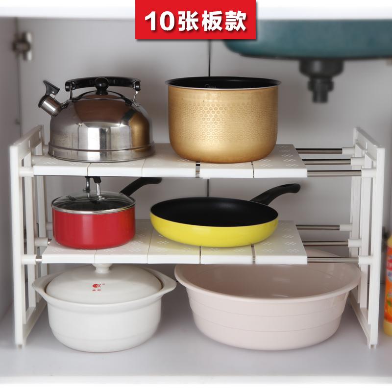 收納櫥柜置物架落地伸縮儲物鍋架碗架不銹鋼廚房架子水槽