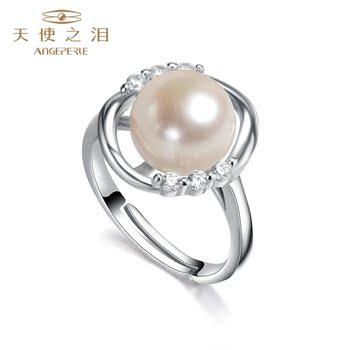 天使之泪 【珍爱】9-10mm淡水珠