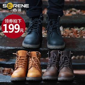 马丁靴男士短靴春季皮靴子男鞋韩版军靴工装高帮雪地鞋子英伦潮流