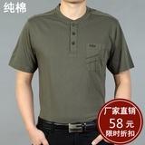 夏季中年男士短袖t恤圆领纯棉大码宽松纯色薄款中老年爸爸装上衣