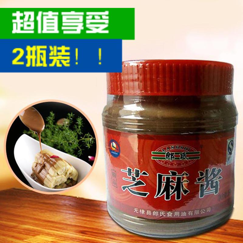 新鲜黑白芝麻酱促销现磨麻汁凉热拌面酱纯芝麻买一送一共计550g