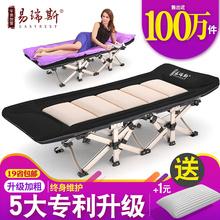 易瑞斯 四重专利加固折叠床单人午睡床躺椅折叠午休床成人单人床