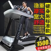 佑美跑步机家用款多功能电动折叠商用健身房家庭宽跑带超静音智能
