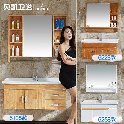 贝凯欧式浴室柜怎么样