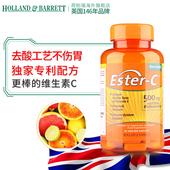 英国HB荷柏瑞酯化C营养片500mg*90片保护心血管美白抗衰老维C升级