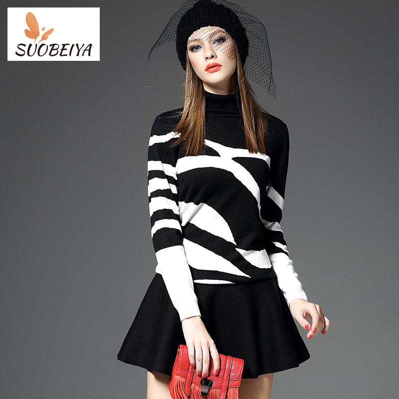 索贝雅2016冬季新品女装 斑马纹高领针织衫中腰半身裙女套装1021