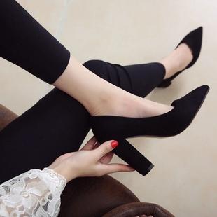 2017春款粗跟绒面女黑色工作鞋欧美浅口女鞋OL气质尖头超高跟单鞋