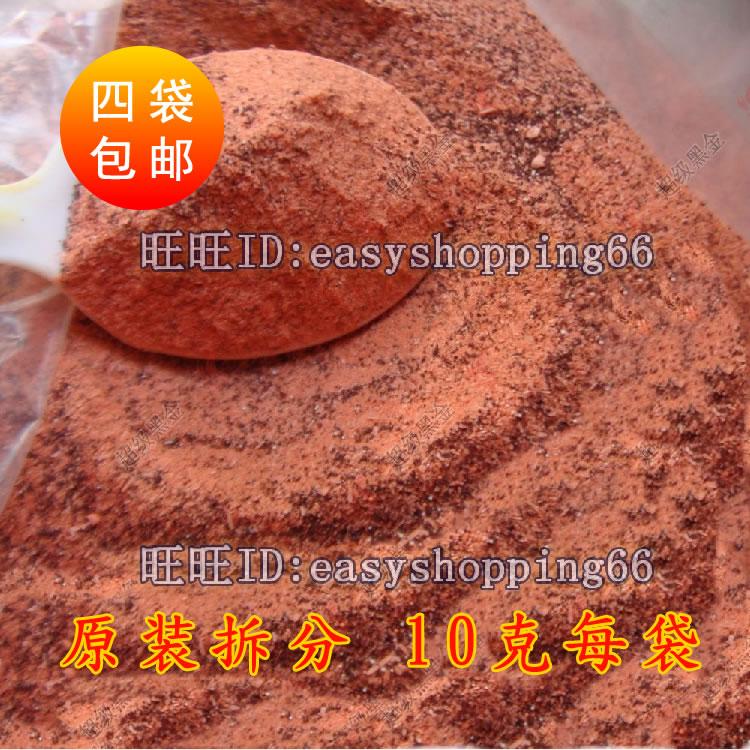 比利时红粉红色素欧乐斯红色生色剂芙蓉靛颏比利时红粉10克分装