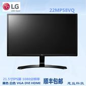 LG 22MP58VQ 21 21.5 22寸IPS台式电脑液晶显示器屏幕高清HDMI