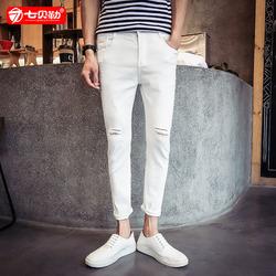 七贝勒夏季潮男薄款白色破洞乞丐牛仔裤韩版男士修身小脚裤九分裤