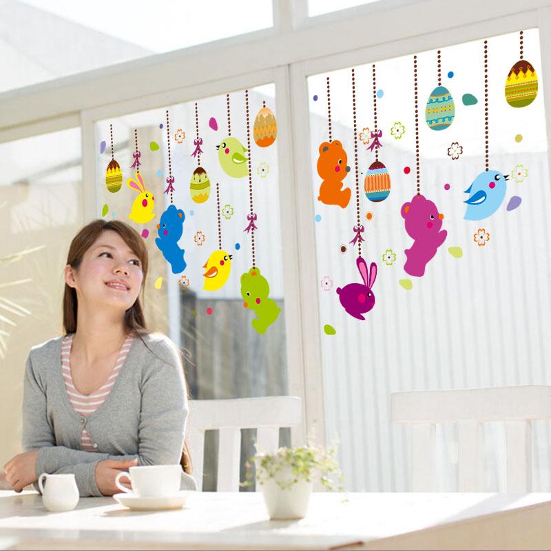 玻璃墙贴画卡通动物幼儿园教室窗户橱窗贴纸吊饰装饰