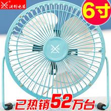 洪剑usb风扇6寸大号迷你风扇小电风扇办公室学生宿舍床上台式随身