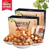 【天猫超市】三只松鼠 年货礼盒1635gx2盒零食大礼包坚果干果特产