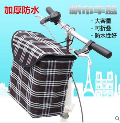 折叠自行车布篮子 前车筐 带盖 防水帆布挂蓝挂篓 滑板电动车前兜