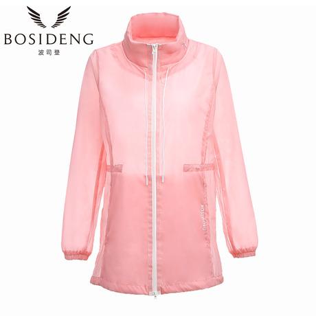 波司登2017新款春夏立领防晒服短款长袖外套女款轻薄透气B1705052商品大图